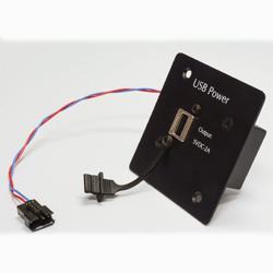 FlightGear USB Power Port